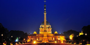 Presidential Palace - Rashtrapati Bhavan Online Booking