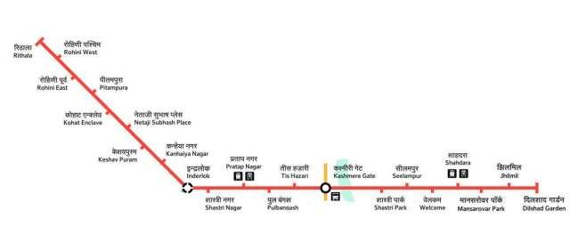 Delhi Metro Dilshad Garden to Rithala