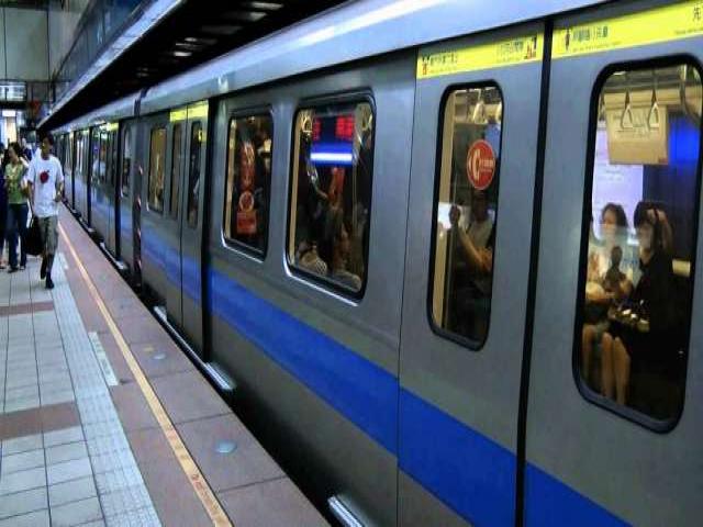 Delhi Metro Blue Line Stations List