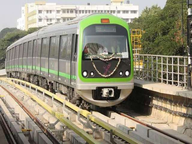 Delhi Metro Green Line Stations List